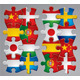Puzzle Flag Icons  - GraphicRiver Item for Sale