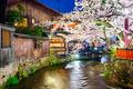 Kyoto, Japan Spring River View - PhotoDune Item for Sale