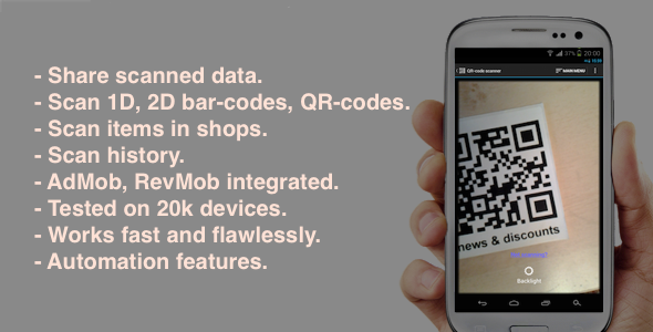 CodeCanyon QR-Code & Barcode Reader Advanced 9492672