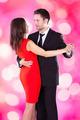 Romantic Couple Dancing - PhotoDune Item for Sale
