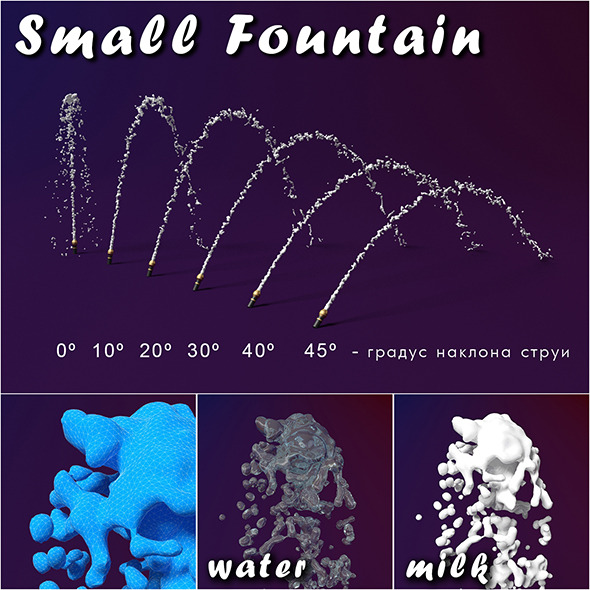 3DOcean Small Fountain splash 9514679