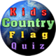 Kids Country Flag Quiz - HTML5 Game