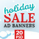 Biggest Holiday Sale Web Ad Marketing Banners - GraphicRiver Item for Sale
