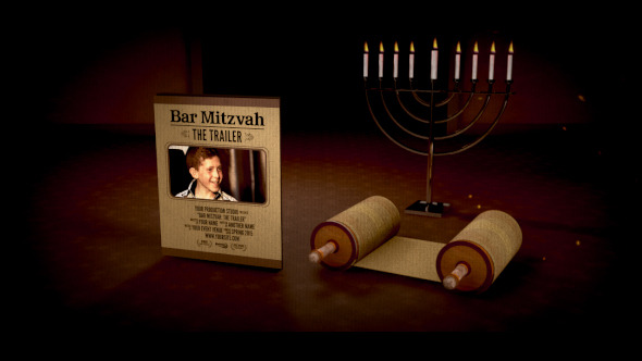 Bar Mitzvah Trailer Invitation