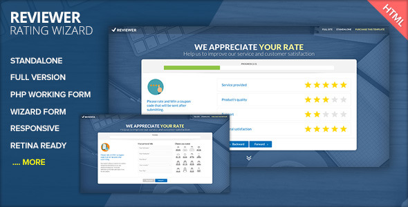 REVIEWER Rating and Review Wizard HTML Template