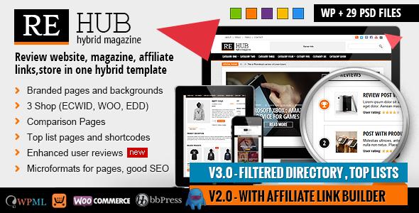 REHub - Directory, Shop, Review, Affiliate Theme - Blog / Magazine WordPress