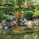 Japanese garden in Monte Carlo, Monaco - PhotoDune Item for Sale