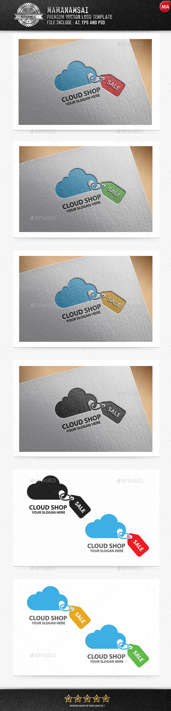 GraphicRiver Cloud Shop Logo 9554602