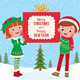 Children Hold a Big Christmas Gift - GraphicRiver Item for Sale