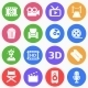 Cinema and Movie Flat Icons - GraphicRiver Item for Sale