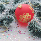 Christmas ball on Christmas background - PhotoDune Item for Sale