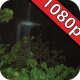 Obscure Magic Fountain - VideoHive Item for Sale