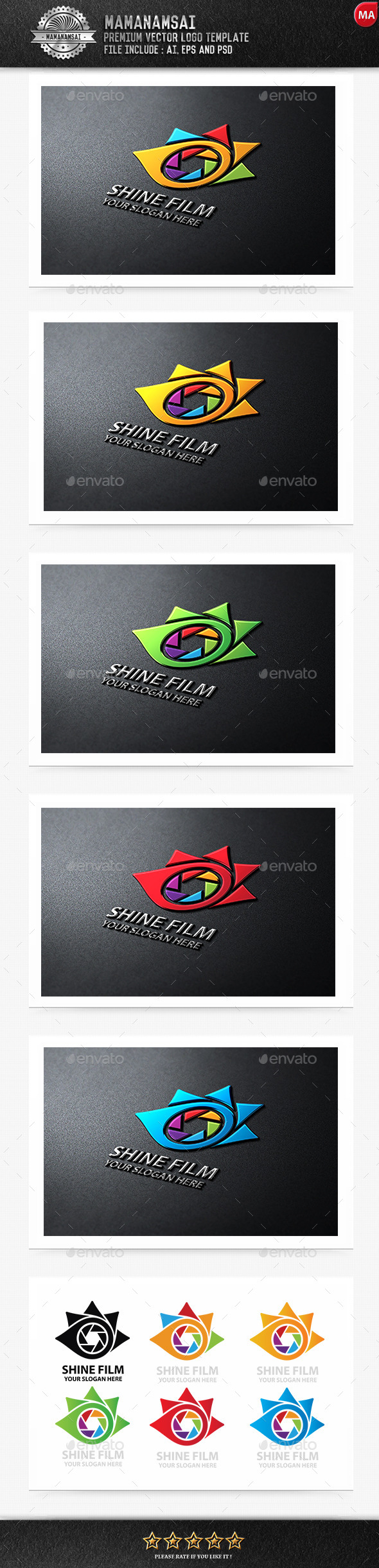 GraphicRiver Shine Film Logo 9575935