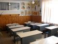 classroom of anatomy - PhotoDune Item for Sale