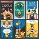 Circus Retro Posters - GraphicRiver Item for Sale