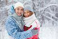 Couple in winterwear - PhotoDune Item for Sale