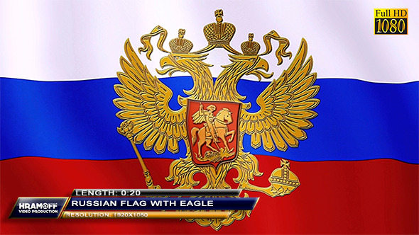 Russian Flag With Eagle
