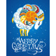 2015 New Year Card with Goat - GraphicRiver Item for Sale