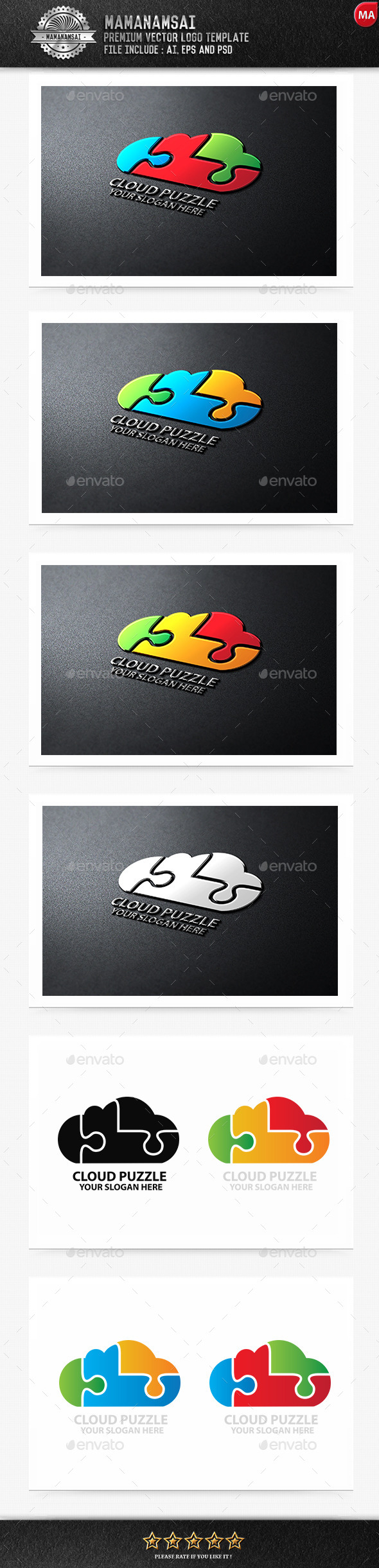 GraphicRiver Cloud Puzzle Logo 9643978