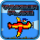 Thunder Plane - CodeCanyon Item for Sale