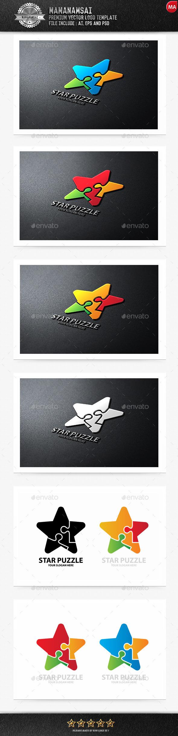 GraphicRiver Star Puzzle Logo 9672569