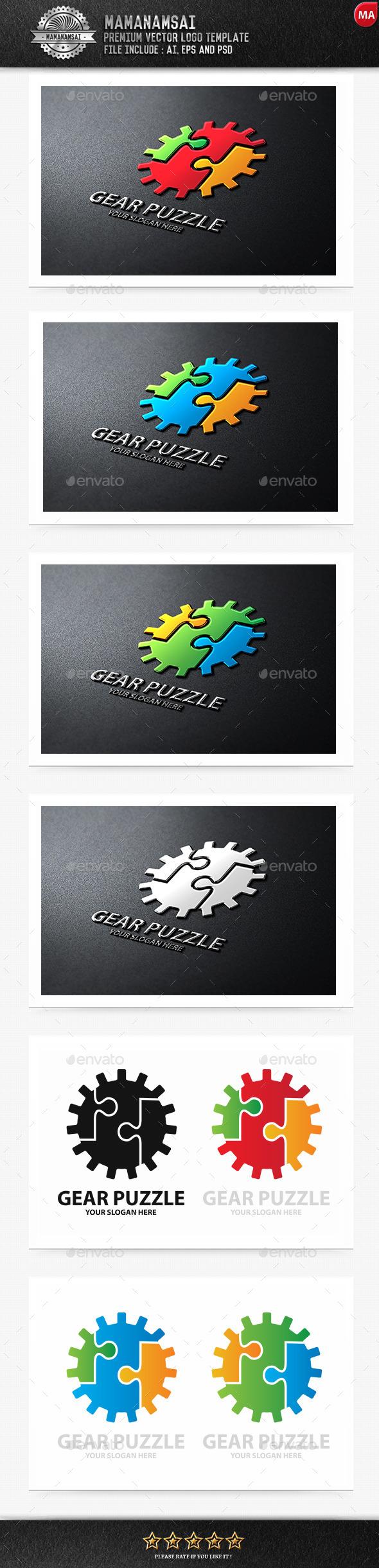 GraphicRiver Gear Puzzle Logo 9672608