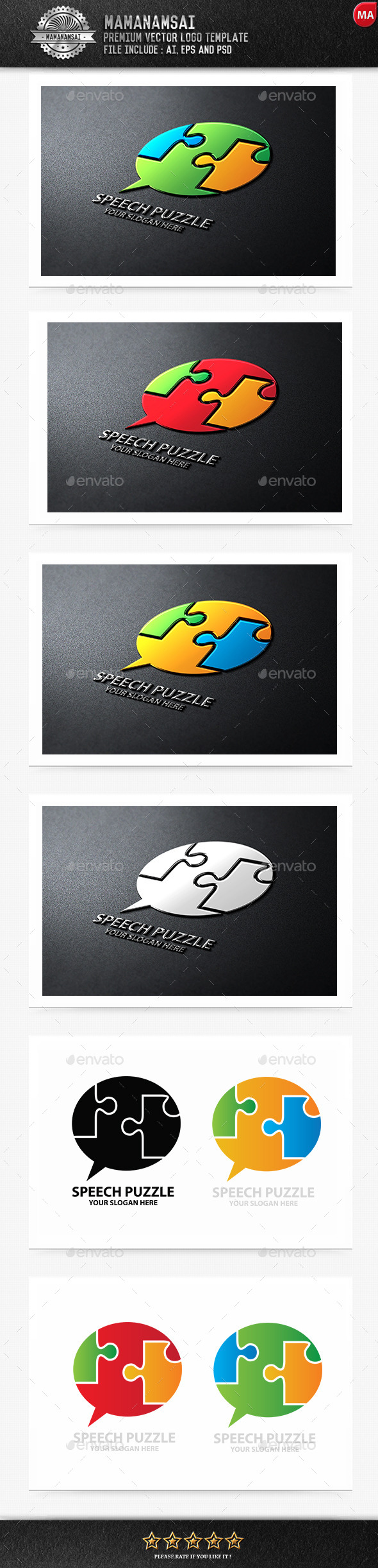 GraphicRiver Speech Puzzle Logo 9672644