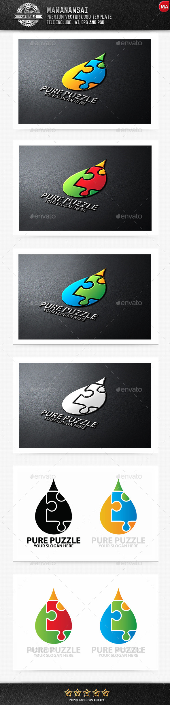 GraphicRiver Pure Puzzle Logo 9672755