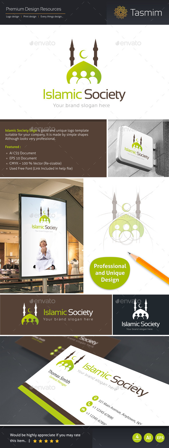 GraphicRiver Islamic Society Logo Template 9674025