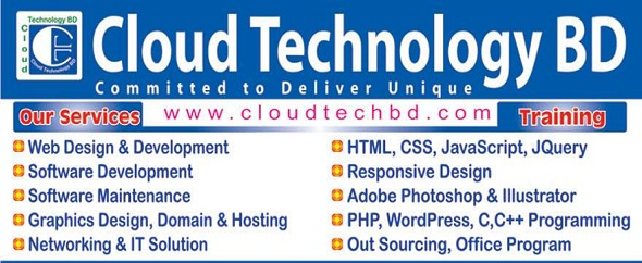cloud_technology_bd