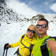 Couple hikers selfie portrait expedition in winter mountains - PhotoDune Item for Sale