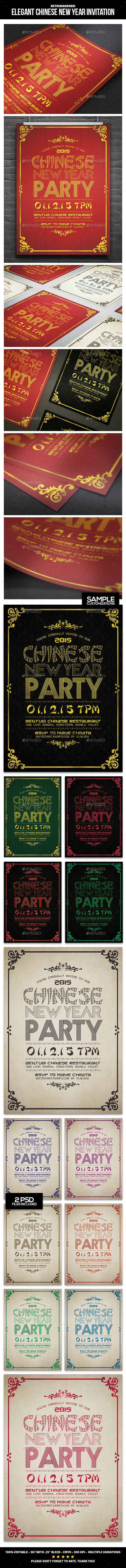 GraphicRiver Elegant Chinese New Year Invitation 9699880