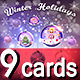 Christmas Cards with Snow Crystal Balls and Gifts - GraphicRiver Item for Sale