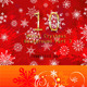 10 Merry Crystmas Background Part 3 - GraphicRiver Item for Sale