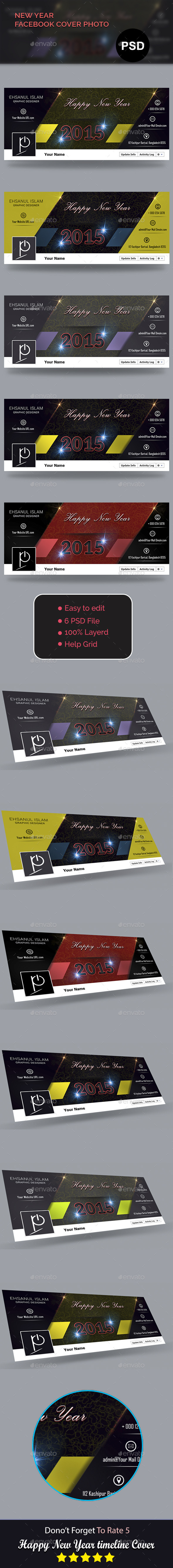 GraphicRiver Happy New Year Facebook Timeline Cover 9712217
