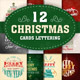 Christmas and New Year Backgrounds - GraphicRiver Item for Sale