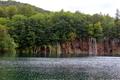 Plitvice lake - PhotoDune Item for Sale
