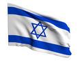 Israel flag - PhotoDune Item for Sale