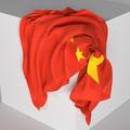 China flag - PhotoDune Item for Sale