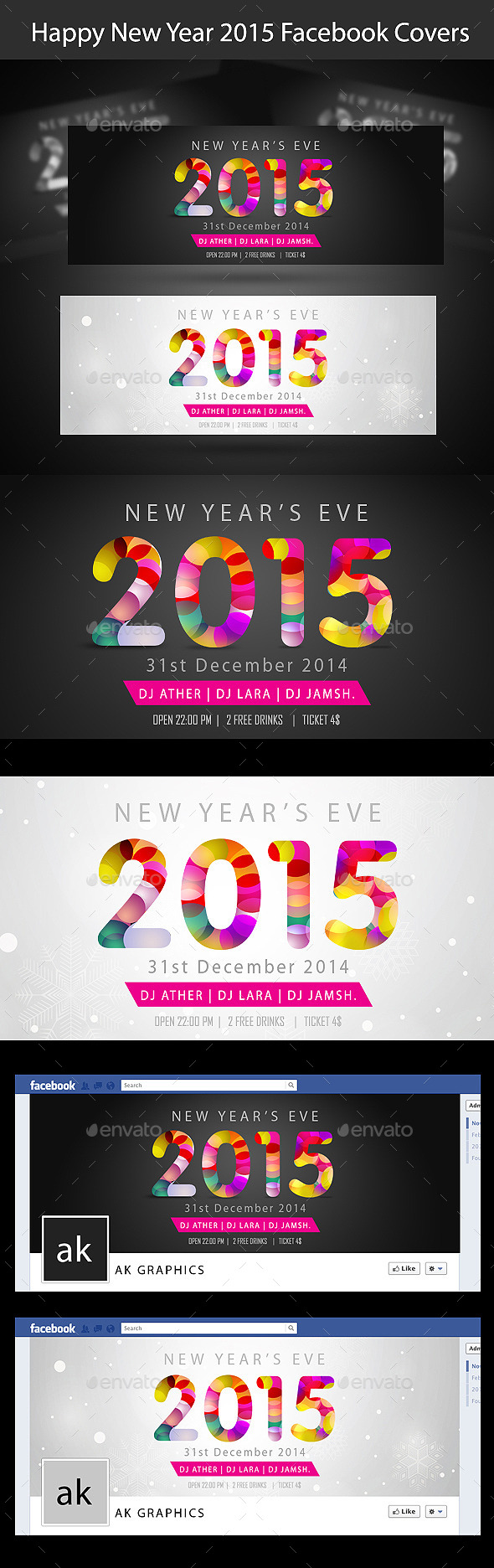 GraphicRiver Happy New Year 2015 Facebook Timeline Cover 9741646