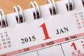 January 2015 - Calendar series - PhotoDune Item for Sale