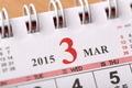 March 2015 - Calendar series - PhotoDune Item for Sale