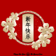 Chinese New Year Background - GraphicRiver Item for Sale