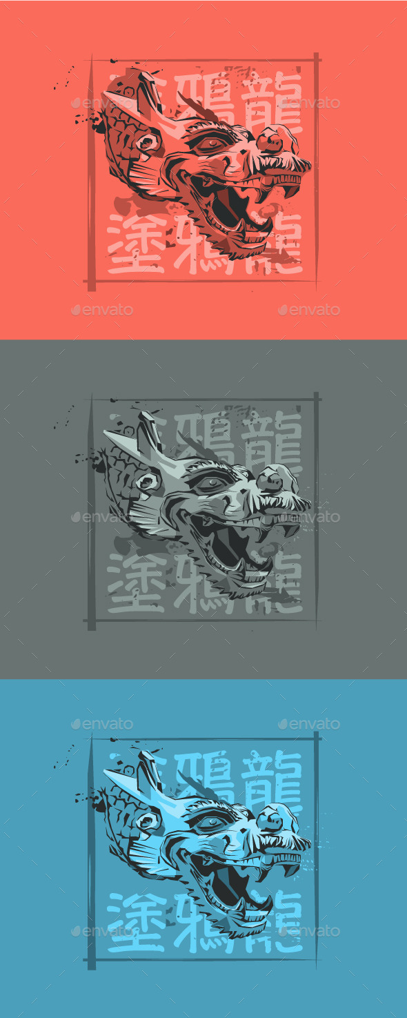 GraphicRiver Graffiti Chinese Dragon 9758581