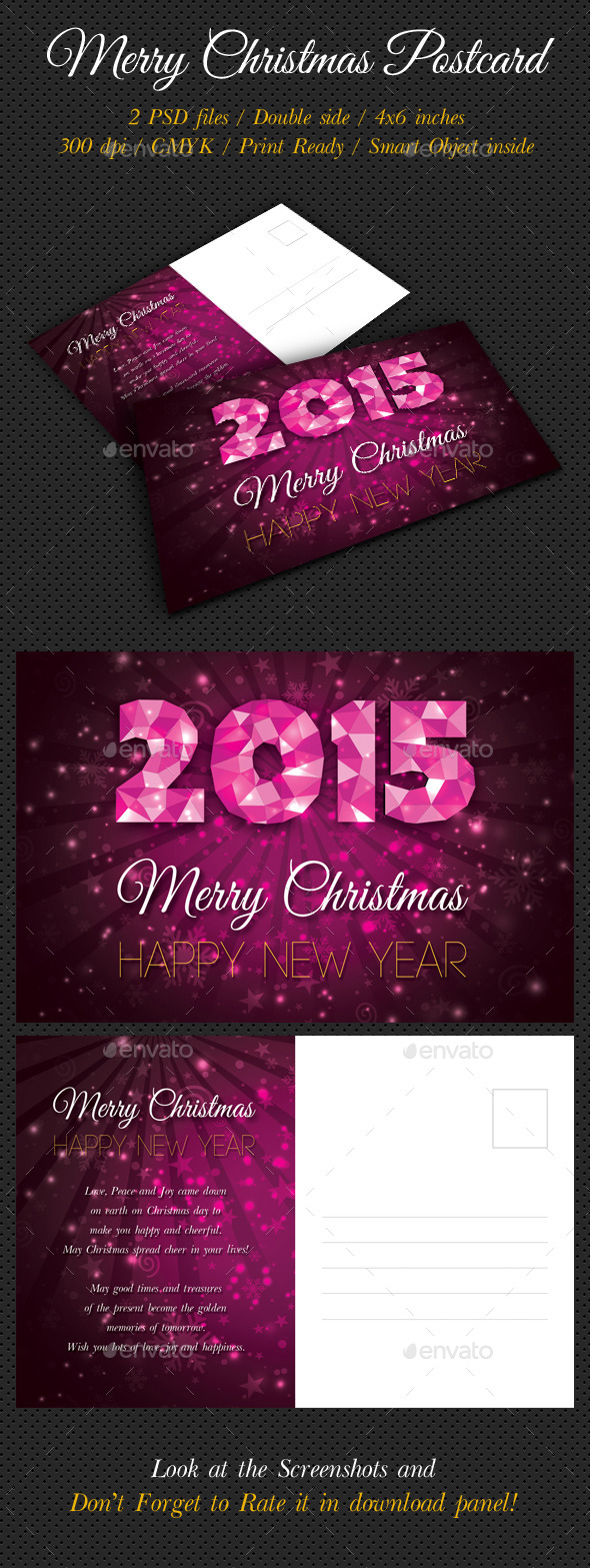 Merry Christmas Postcard Template V04