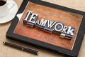 teamwork  word in metal type - PhotoDune Item for Sale