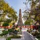 Wat Arun Garden - PhotoDune Item for Sale
