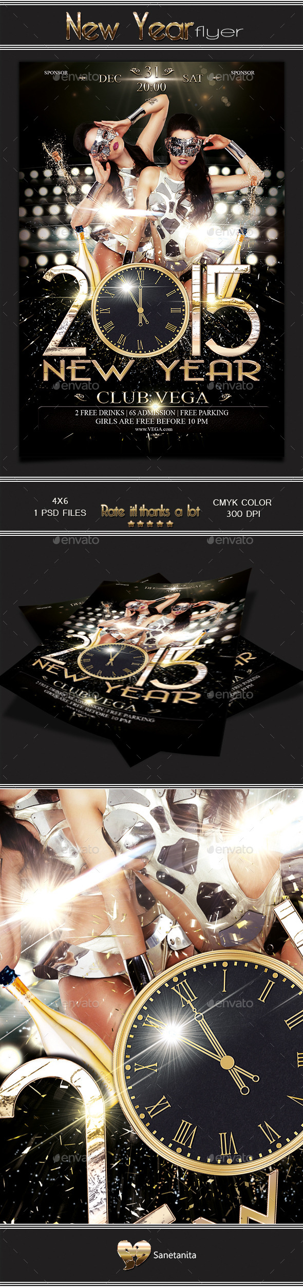 GraphicRiver New Yer Flyer 2 9790416