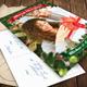 Christmas Holidays Postcard - GraphicRiver Item for Sale