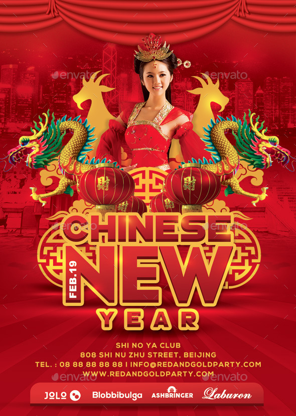 Gold and red chinese new year 2015 celebration by n2n44 graphicriver